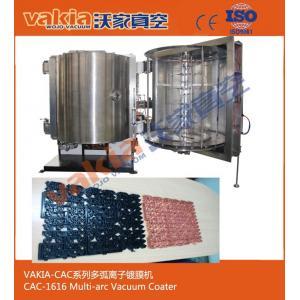 China Vide de cuivre métallisant l'unité thermique de processus de revêtement d'évaporation pour la conduction électrique on sale