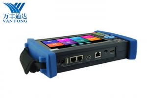 China 7 Android System CCTV Camera Tester WIFI Browser POE Cable Test Etc IPC 8600 Plus on sale