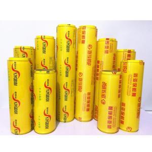 China China Supply Stretch Film Cling Film PVC Film Roll on sale