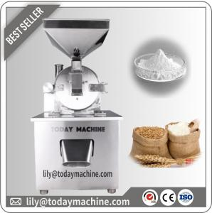China Commercial Grain Spice Herb Powder Dry Grain Grinder Machine on sale