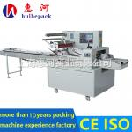 Bread Packing Machine,Loaf Bread Packing Machine,Wheat Bread Packing Machine,Corn Bread Packing Machine
