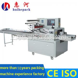 China Automatic Cellulose Sponge Packing Machine on sale