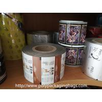 China Food Grade Plastic Printed Plastic Film Roll For Nuts Tea Rice Bread on sale