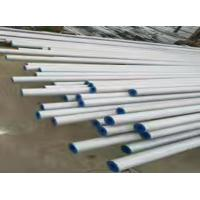 ASTM Seamless Stainless Steel Tubing 304 , 316 Ss Seamless Tubing High Pressure