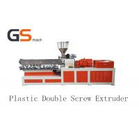 Plastic Double Screw Extruder Making Machine For PP PE ABS PVC