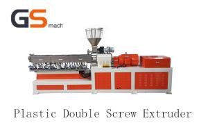 China Plastic Double Screw Extruder Making Machine For PP PE ABS PVC on sale