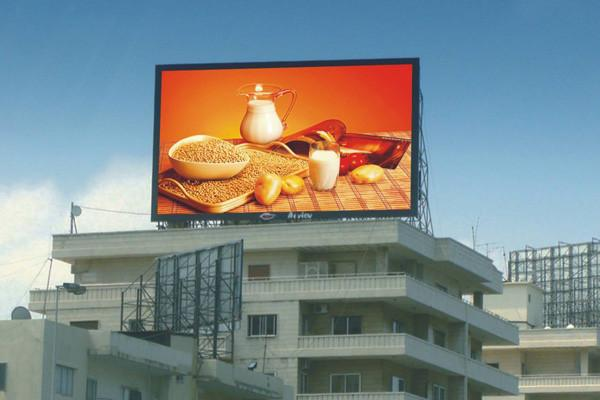 P20 Large Full Color LED Display Board , 1R1G1B DIP Outdoor Led