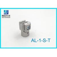 China Upgrade Inner Aluminum Tubing Joints Aluminum Tube Fittings AL-1-S-T on sale