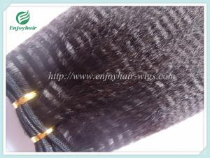 China Brazilian 5A virgin hair weave ,natural color,yaki straight hair extension 10''-26''length on sale