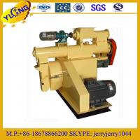 China YULONG HKJ250 Fish Animal poultry Chicken feed pellet machine price on sale