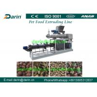 Meat , Beans , Vegetable pet chewing food extrusion machine with Twin - screw