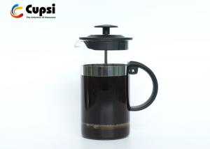 China Borosilicate 32 Oz French Press , Durable 8 Cup French Press BPA Free on sale