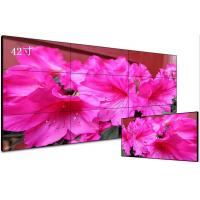 6.7mm Narrow Bezel TV Video Wall Wall Mount 46inch  With LED Backlight