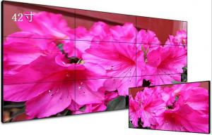China 6.7mm Narrow Bezel TV Video Wall Wall Mount 46inch  With LED Backlight on sale