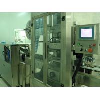 Customized 150BPM 380V Automatic Sleeve Labeling Machine , 2220*1100*2100mm,Sticker