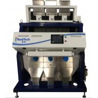 3 chutes Bean colour sorting machine, Color sorter for beans, like coffee beans, soy beans, lentil etc
