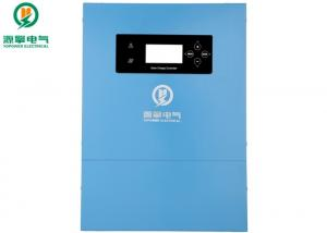 China Smart PWM Solar Charge Controller , Solar Charge Controller For Lifepo4 Batteries on sale