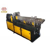 China Water Strand PE PP ABS Extruder Machine , Plastic Recycling Granulator Machine on sale