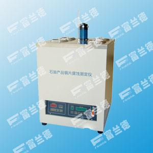 China FDR-1101 copper corrosion tester for petroleum products on sale