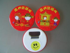 China Multifunctional magnetic tin opener custom printed 58mm button bottle on sale