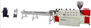 China PET PP PE Flakes Recycling Plastic Processing Machinery / Plastic Extrusion Equipment on sale