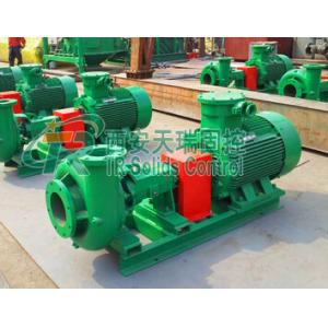 China Petroleum drilling fluid centrifugal sand pump with 30m3/h to 320m3/h, supply pump to desander, desilter, and centrifuge on sale