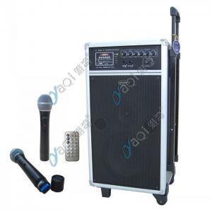 China Portable Public Address Systems Sound Equipment on sale