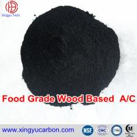 China 200 Mesh Active Charcoal for Glucose Sugar Decoloration on sale