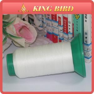 China Heavy Duty Bonded Nylon Thread  , Various Colors Fishing Line on sale