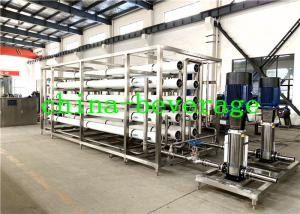 China Food Beverage Reverse Osmosis Water Treatment System SUS304 1T/H-100MT/H on sale