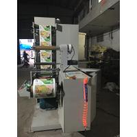 Allfine brand 7color 320 two units(4+3) Label flexography press machine self-adhesive sticker/label to mould die cutter