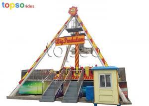 China Thrill Pendulum Roller Coaster Bottom Drive 24 Seats Giant Frisbee Ride on sale