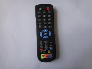 China high quality LED remote control on sale