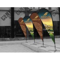 printed Teardrop Advertising flags / billboard banner with digital printing