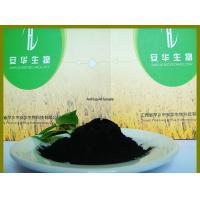 Refined Humic Acid Organic Powder Fertilizer