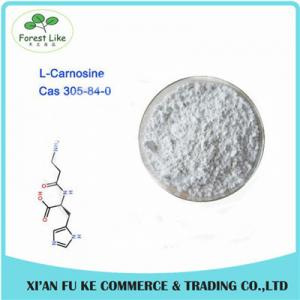 China High purity L-Carnosine Powder/ N-beta-Alanyl-L-histidine on sale