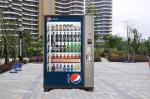 """Coin Bill Operated Self-help Wines Alcohol Instant Food Coffee Noodle Mini Mart Vending Machine with 19"""" Touch Screen"""