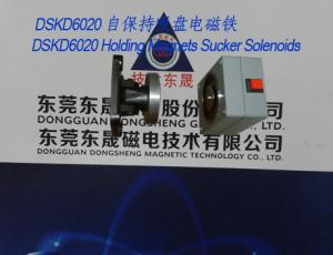 China Holding Magnets Sucker Solenoids︱Power-losing Electromagnets︱Door latching Electromagnets on sale