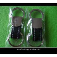 Black nickle plated Pu Leather Keychain/pu keychain/metal keychain made in China