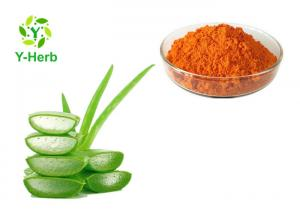 China Aoleemodin Aloe Vera Extract Amodin 50% 95% 98% Aloe Emodin Powder CAS 481-72-1 on sale