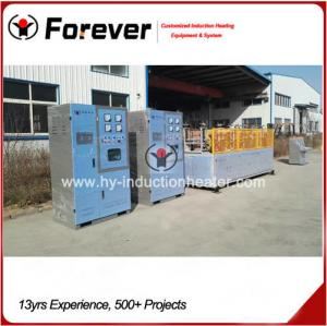 China Factory supply quenching and tempering furnace,quenching tempering machine, quenching tempering line on sale
