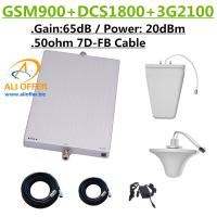 1200sqm GSM 9001800 2100 MHz Triband Cell Mobile Phone Signal Booster Repeater Amplifier+LPDS+Ceiling Antenna+15m 7D-FB