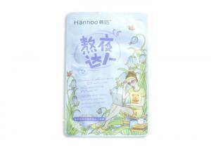 China Cosmetic Mask Pack Machine /  Semi Automatic Non Woven Mask Machine on sale