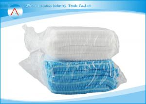 China Surgical PP Non Woven Disposable Surgical Caps Used For Operating Room on sale