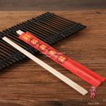 Disposable Japanese Style Twin Bamboo Chopsticks Full Paper Wrapped Eco Friendly