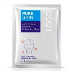 China Repair Skin Moisturizing Nourishing Facial Masks make skin smooth ,brightening ,Sheet mask on sale