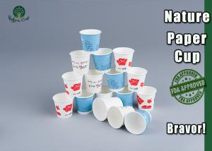 China 8 Oz Corrugated Insulated Paper Cups ,PE Coating Skid Resistant For Hot Drink on sale