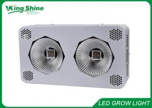 China Most Powerful 400 Watt Building Led Grow Light Panel , Cob Led Spot Grow Lights on sale