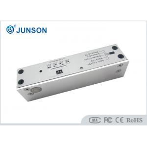 China Glass Door Electric Drop Bolt Lock Fail Safe / Stainless Steel Door Bolt Lock on sale
