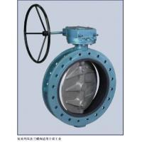 butterfly valve/flange butterfly valve/wafer butterfly valve dimensions/butterfly valve wafer type